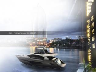 PUCCINI Yacht 78ft JING