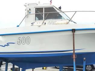 EIDER MARINE SEA ROVER 600