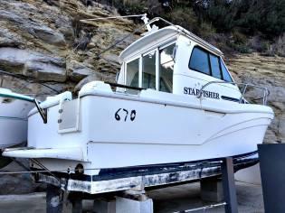 Starfisher 670 L